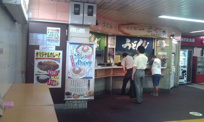 20100723_めん処一ぷく南浦和店-001
