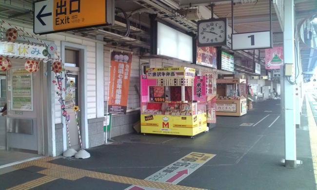 20100723_松川弁当店-001