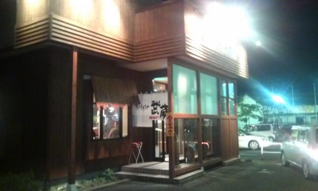 20100723_ちゃーしゅーや武蔵-002