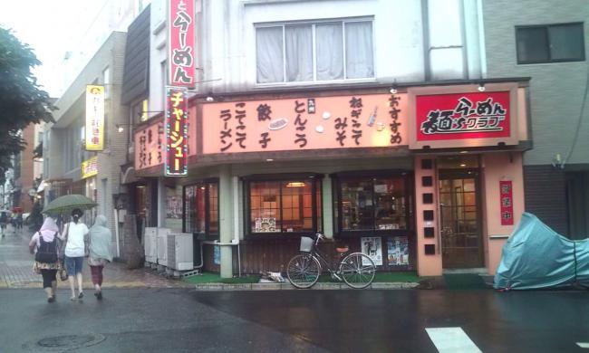 20100724_らーめん麺sクラブ-001