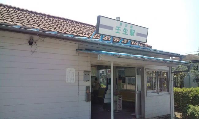 20100725_壬生駅-001