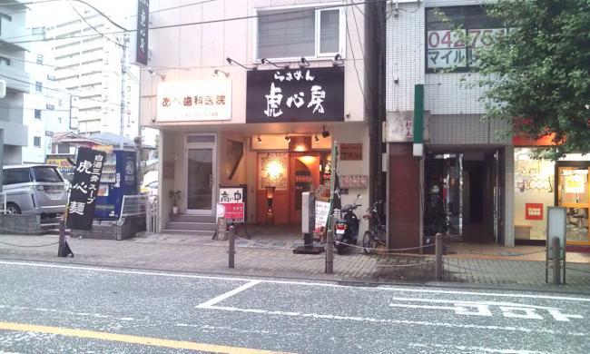 20100730_虎心房-006