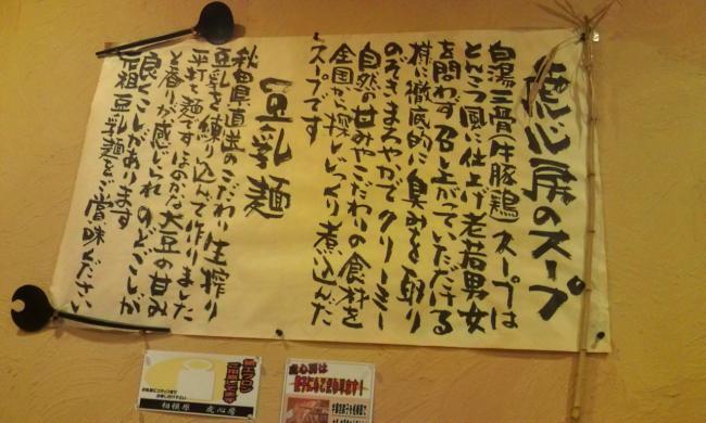 20100730_虎心房-003