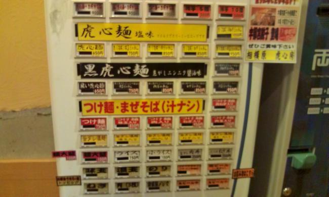 20100730_虎心房-002