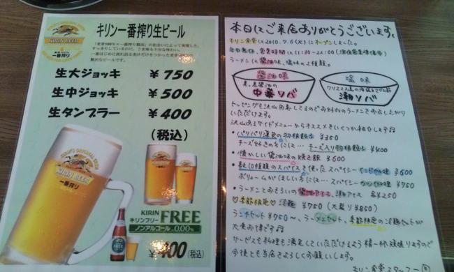 20100731_キリン食堂-006