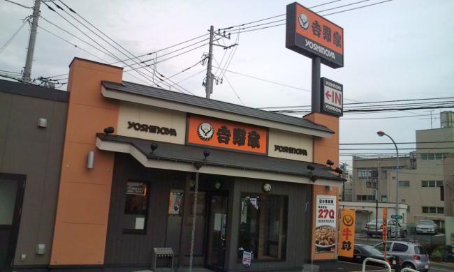 20100731_吉野家綾瀬北店-001