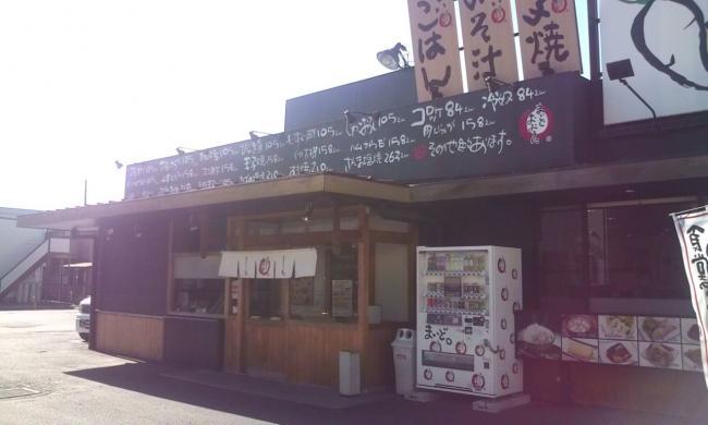 20100805_陽光台食堂-001