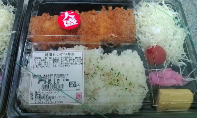 20100814_新宿さぼてん旭が丘三和店-002
