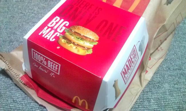 20100817_McDonalds16号相模原店-003