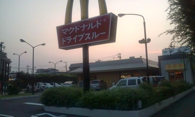 20100817_McDonalds16号相模原店-002
