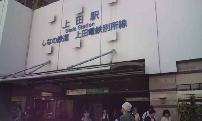 20100828_上田駅-002