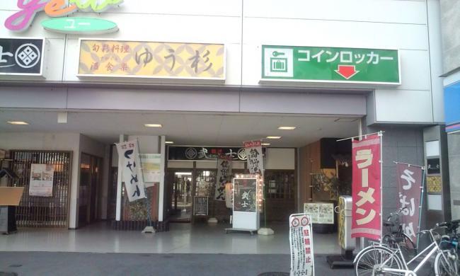 20100828_麺将武士-001
