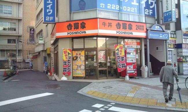 20100829_吉野家甲府駅前店-001