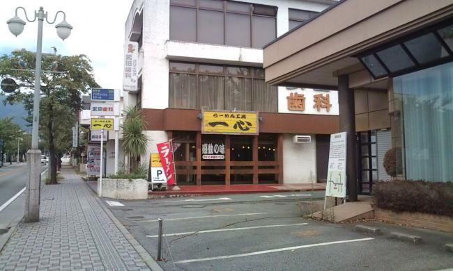 20100829_らーめん工房一心-001