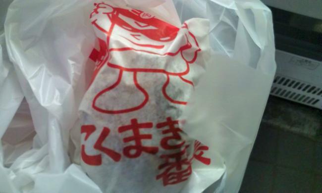 20100829_にくまき番長立川店-002