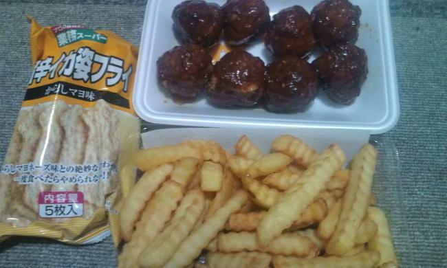 20100916_惣菜-001