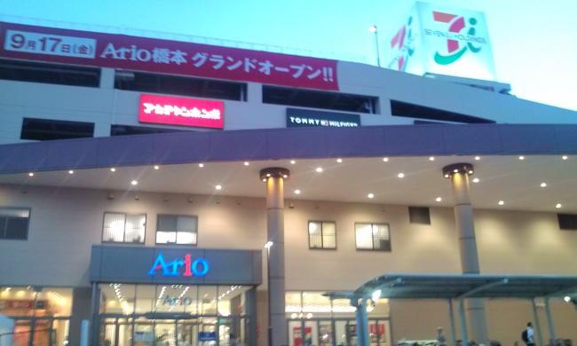 20100922_Ario橋本-001