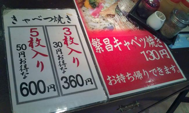 20100927_紫昌うどん-001