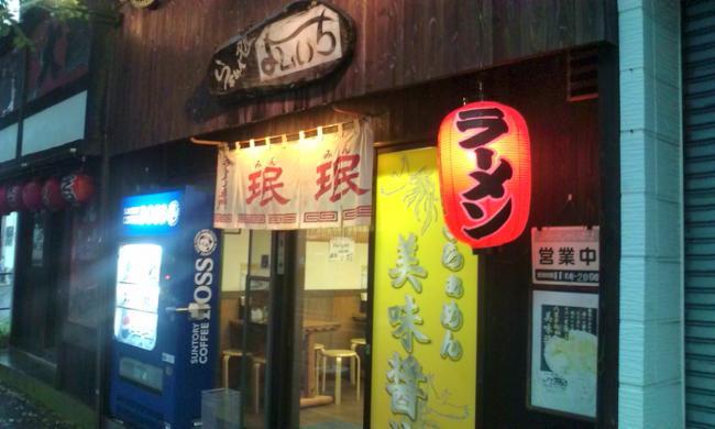20101009_よしいち-001