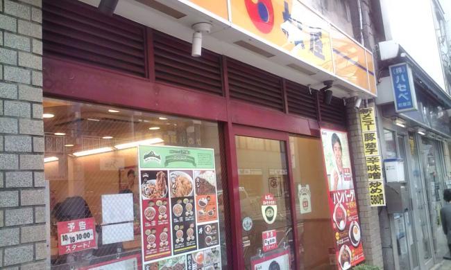 20101014_松屋町屋店-001