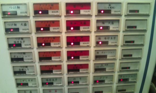 20101014_宗家一条流八代目直系がんこラーメン町屋店-002