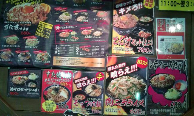 20101017_伝説のすた丼堀之内店-003