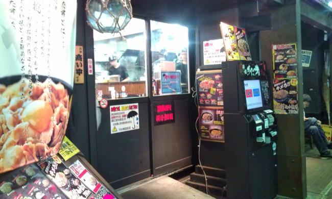 20101017_伝説のすた丼堀之内店-001