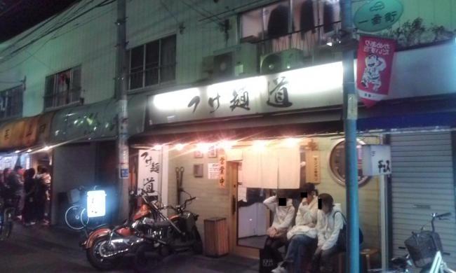20101109_つけ麺道-008