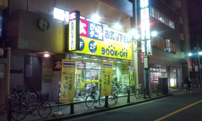 20101109_BookOff亀有駅南口店-001