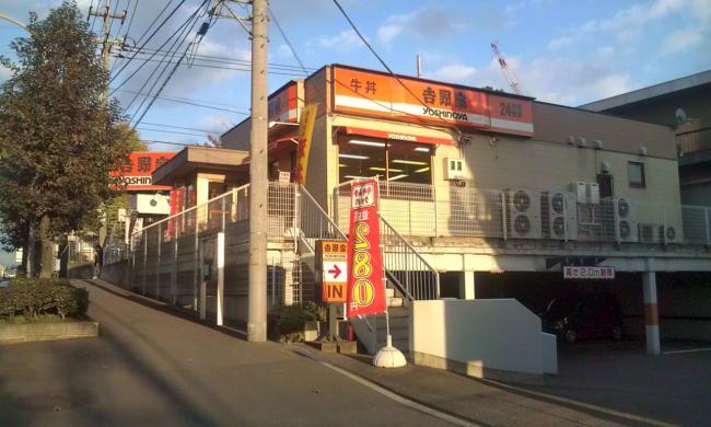 20101120_吉野家綾瀬店-001