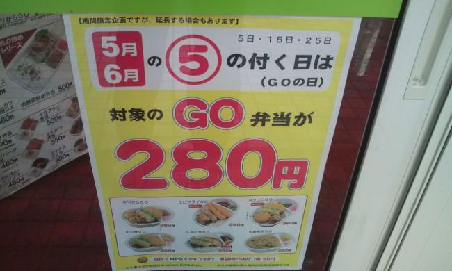 20110525_日本亭相模原駅前通り店-002