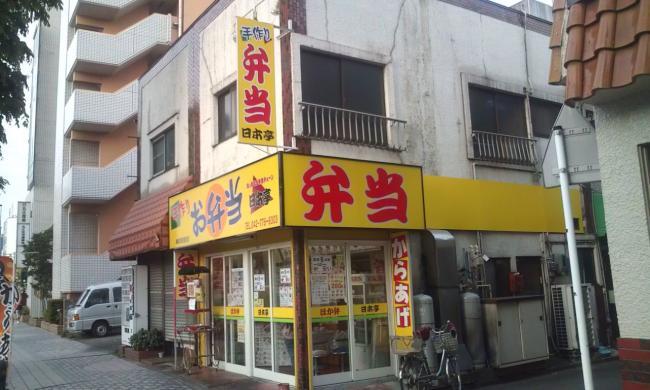 20110525_日本亭相模原駅前通り店-001