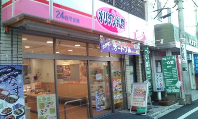 20110603_オリジン弁当矢部店-001