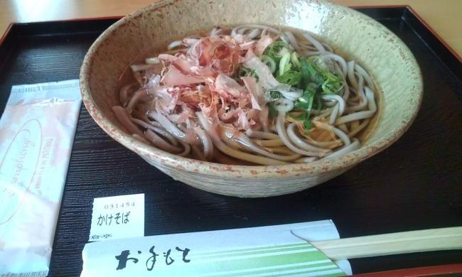 20110604_朝倉亭-003