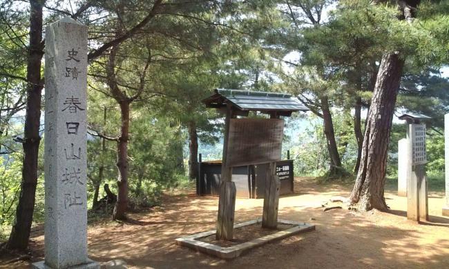 20110603_春日山城-008