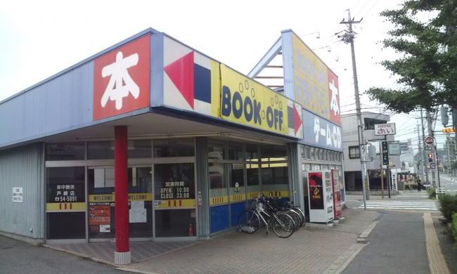 20110605_BookOff岡崎戸崎店-002