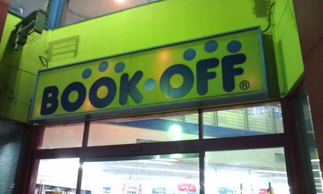 20110604_BookOff彦根店-001