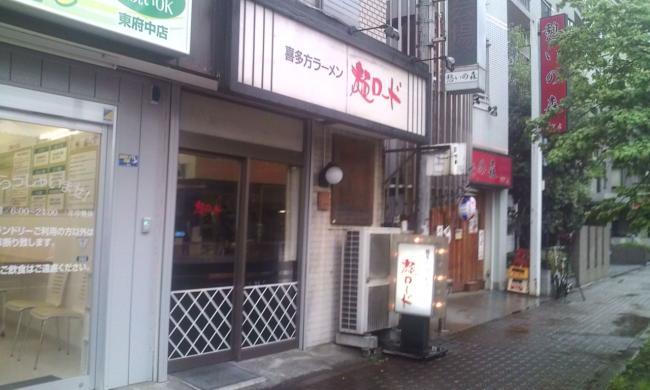20110618_喜多方ラーメン麺ロード-001