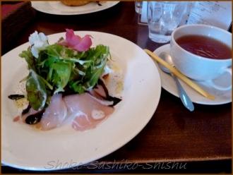 20131215 お茶と フレンチョトースト