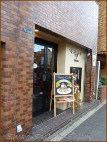 20131215 店外 1 フレンチョトースト
