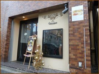 20131215 店外 2 フレンチョトースト