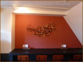 20131215 壁 フレンチョトースト