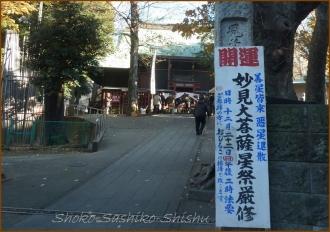 20131222 鬼子母神 1 蕎麦