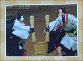 20131226 観賞教室 2 文楽