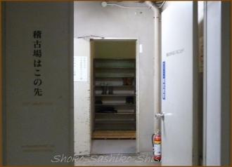 20131226 稽古場 2 文楽
