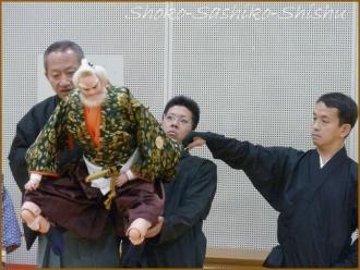 20131227 左遣い 1 文楽