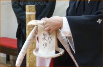 20131228 縫い付け 4 文楽