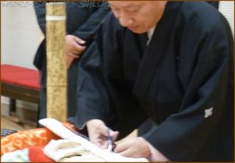 20131228 鋏 文楽