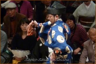 20140122 制限前 1 お相撲
