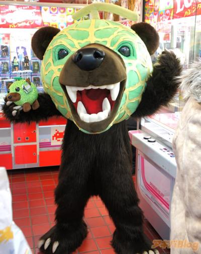 メロン熊キグルミ